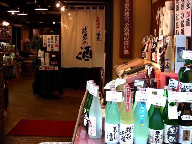 きき酒80種