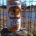 Photos: 寒かった3連休