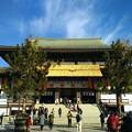 写真: 成田詣