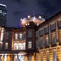 Photos: 帰京の出迎え(2)