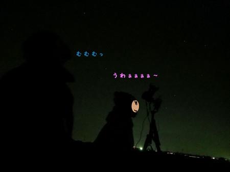 ふたご座流星群撮影中