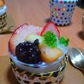 写真: 桃のケーキ of サンタムール