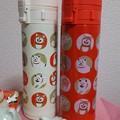 写真: 紅白柴犬ボトル