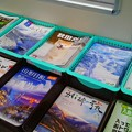 Photos: JR旅行パンフ