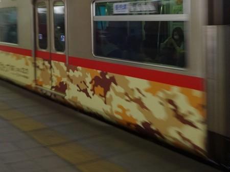 3305_競馬ラッピング(側面)