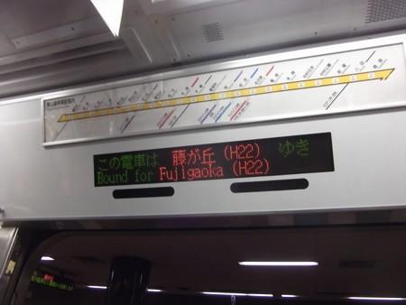 msN10-扉上LED