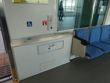 AO10-車いすスペース