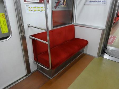 ms600t-3人掛け