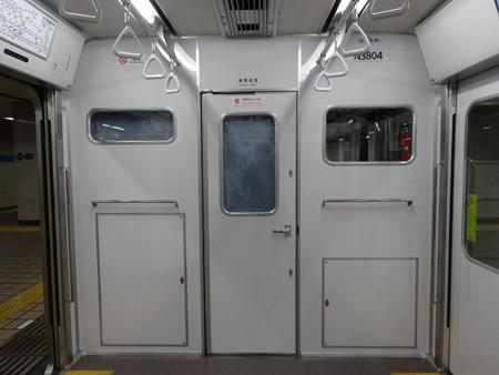 N30-乗務員室仕切