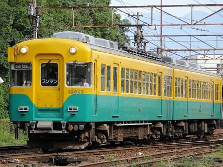 TRR10045