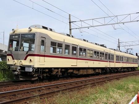 TRR14763