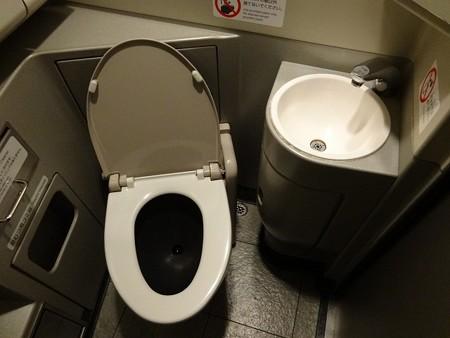 N7-トイレ2