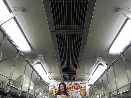 263-天井