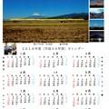 Photos: 富士山094