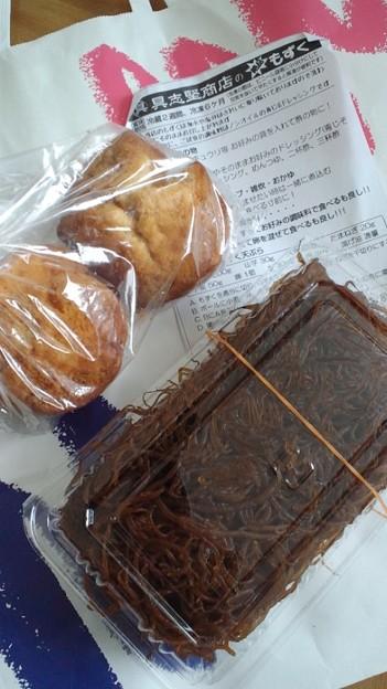 写真: 沖縄・『具志堅商店』さんの『サーターアンダギーと洗いもずく』♪『...