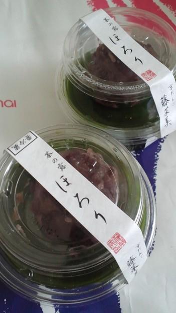 Photos: 京都・『京だんご 藤奈美』さんの『抹茶ほろり』♪丸井さんデパ地下で...