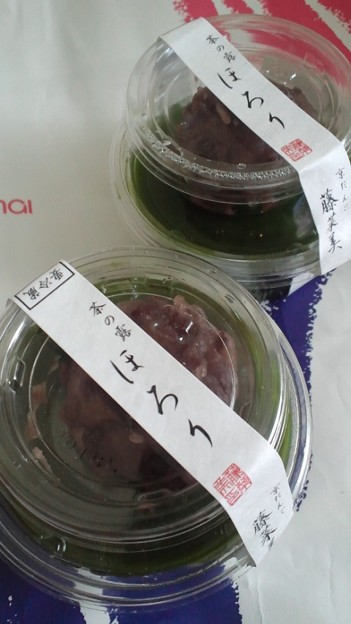 写真: 京都・『京だんご 藤奈美』さんの『抹茶ほろり』♪丸井さんデパ地下で...