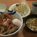 Photos: 大盛豚めし野菜セット