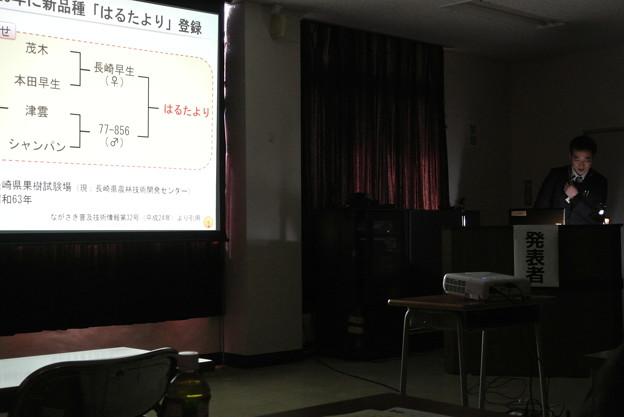 びわ栽培の試験研究成果発表会