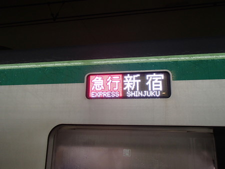 PA253394
