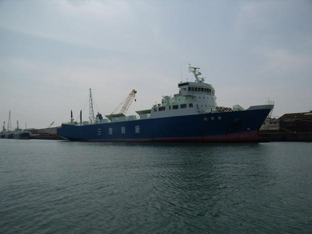 RO-RO Ship 菱栄丸