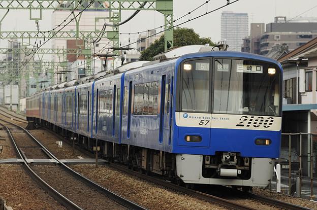 京急2100形2157F --04A快特三崎口行