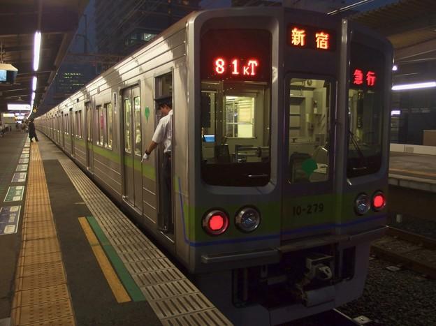 京王新線笹塚駅3番線 都営10-270F急行新線新宿行き停止位置よし