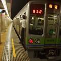 Photos: 京王新線幡ヶ谷駅2番線 都営10-270F急行新線新宿行き側面よし