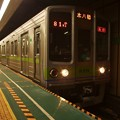 写真: 都営新宿線大島駅4番線 都営10-270F各停本八幡行き