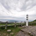 Photos: 美幌峠より屈斜路湖を望む