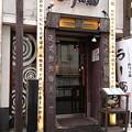 四川辣麺_京橋店