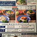 大宮駅ナカ_カオマンガイキッチン_セットメニュー