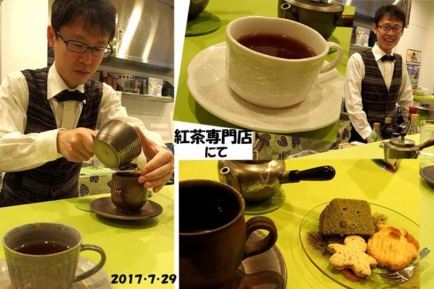 写真: 紅茶専門店