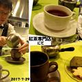 Photos: 紅茶専門店
