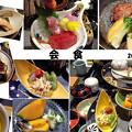 Photos: 会食