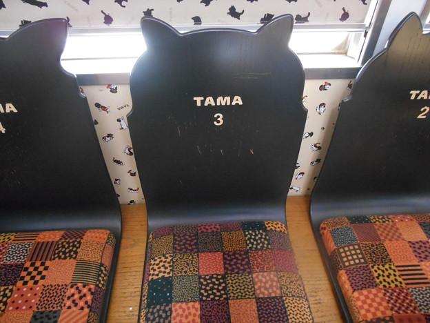 たま電車の椅子2