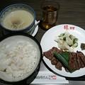 Photos: 牛たんミックス焼き定食@仙...