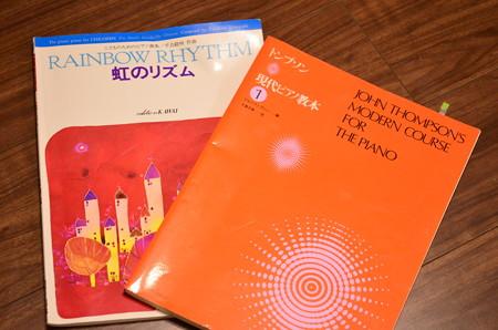ピアノ曲集