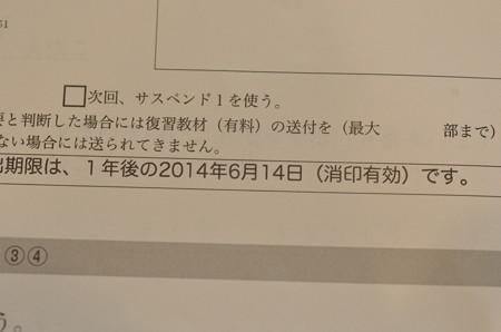 20140614 (1)