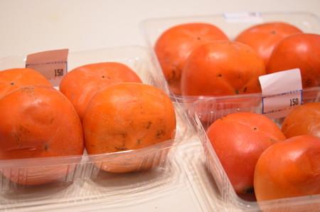 熟し柿 (4)