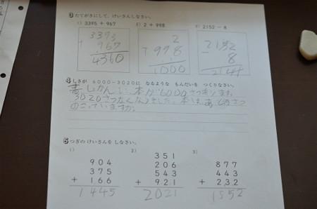 20140723 (6)
