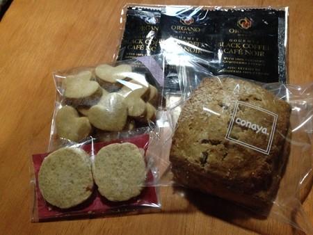 お土産(コーヒーとクッキー)