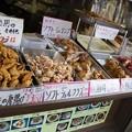 横浜中華街 BFD74C6774 (1)