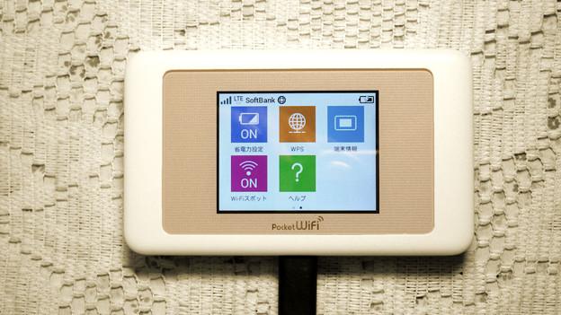 Pocket Wi-Fi White Type