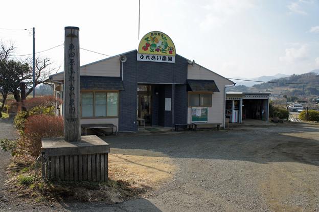 秦野市東田原ふれあい農園01