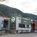 Photos: 機関車の駅