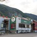 機関車の駅