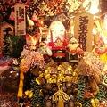 Photos: 縁起物