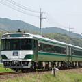 Photos: キハ185系 リバイバルうずしお
