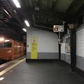 103系LA04編成(寺田町駅旧駅名看板)
